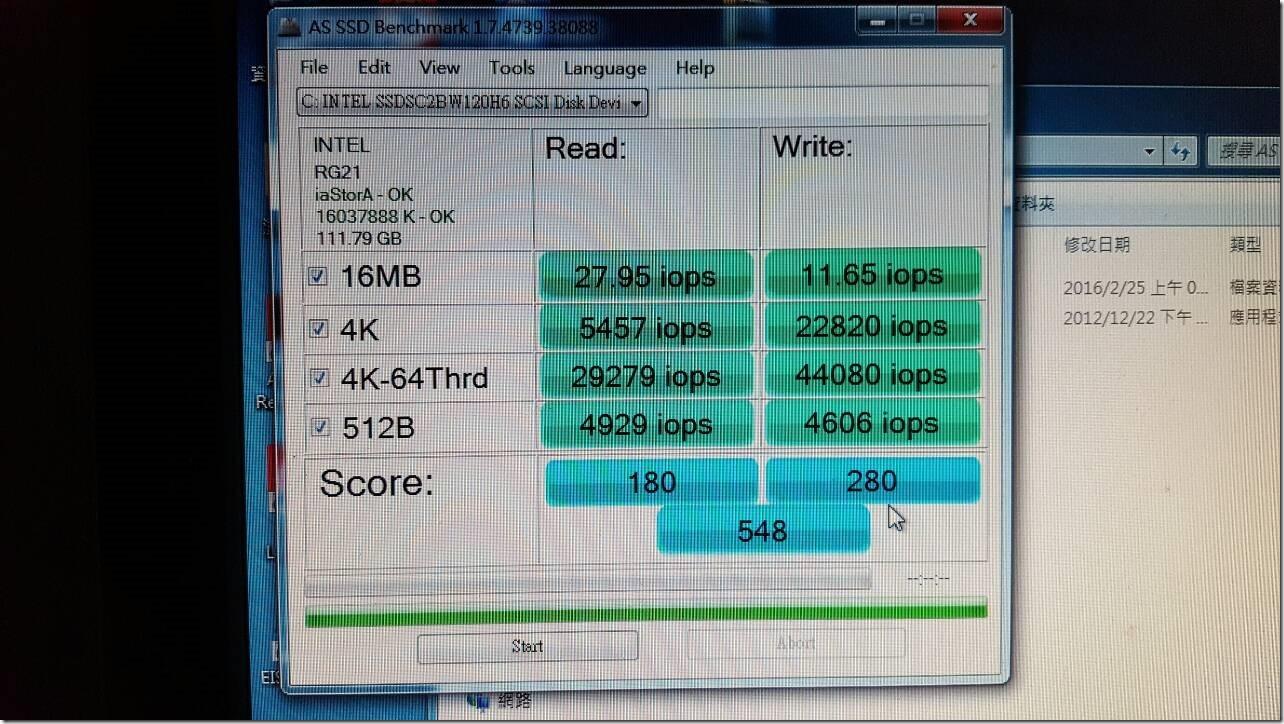 Intel 535 120G SSD(IOPS)