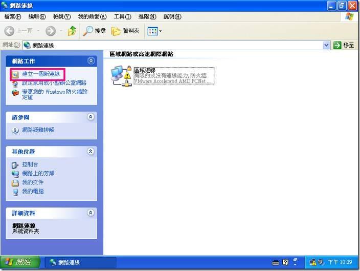 clip_image071