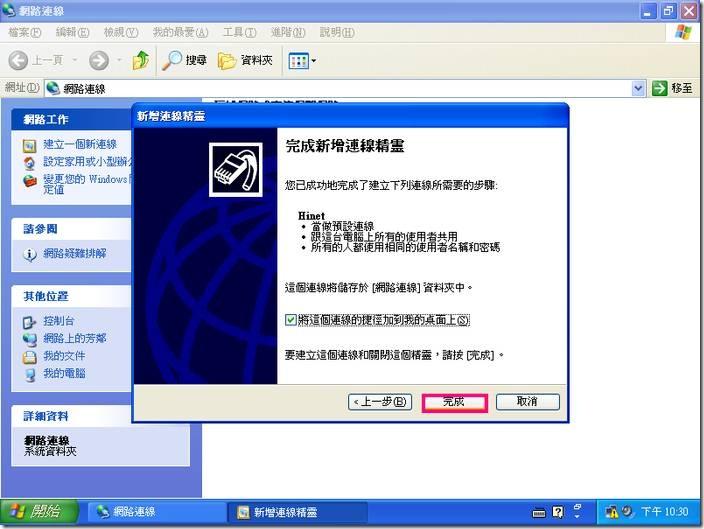 clip_image083