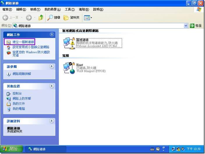 clip_image089