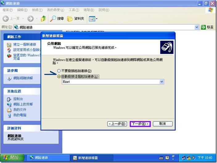 clip_image099