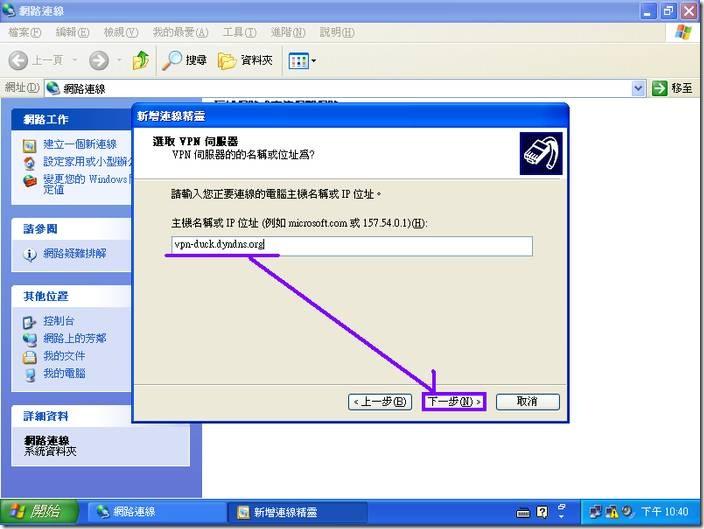 clip_image101