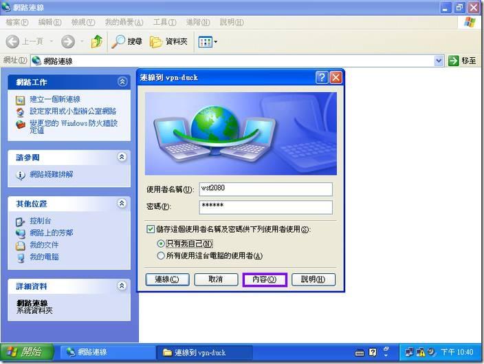 clip_image105