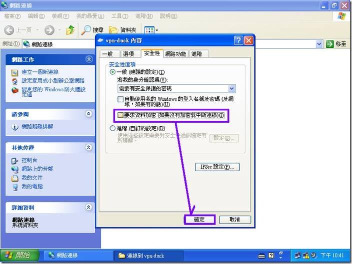 clip_image107