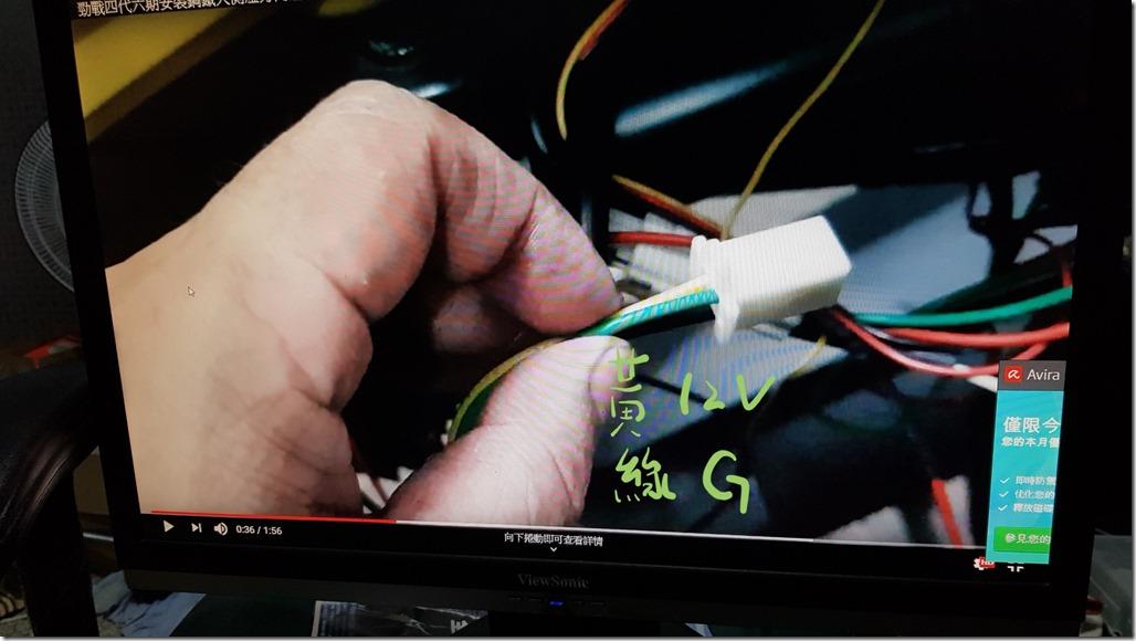 20190310勁戰安裝USB與前後行車記錄器_190311_0008